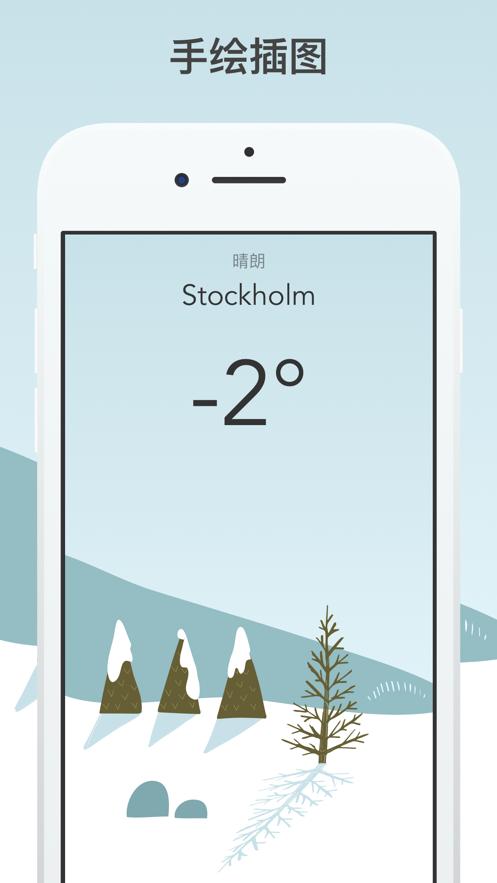 Wild Weather App 截图