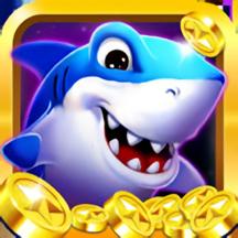 捕鱼大冒险-最好玩的捕鱼游戏