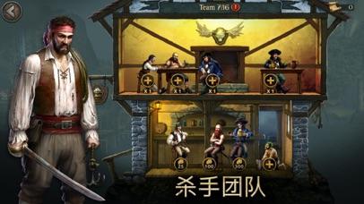Tempest: 海盗行动角色扮演游戏