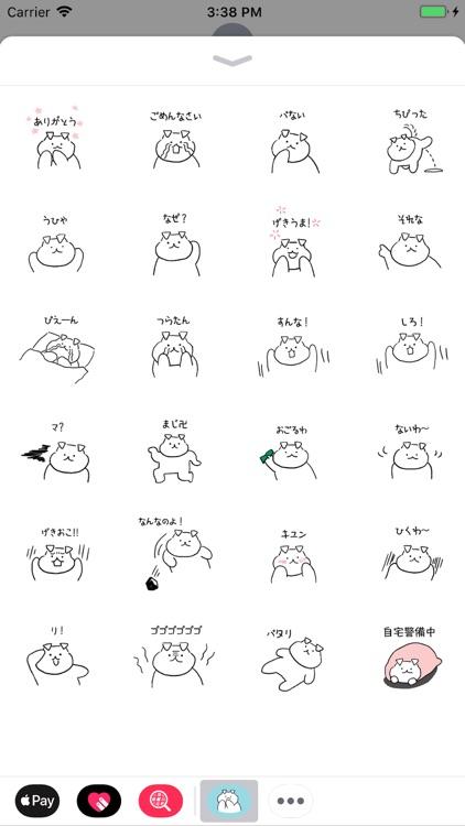 Maltipoo Nari - Japanese Ver.