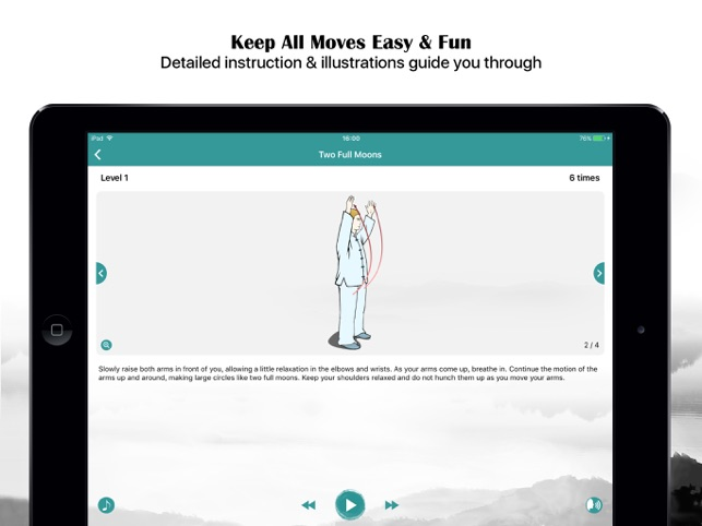 Tai Chi Step by Step Screenshot