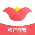 乐商贷 icon