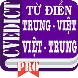 CVEDictPro  Từ Điển Trung Việt