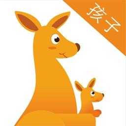 阳光守护孩子-帮助远程控制孩子手机上网查位置防走失