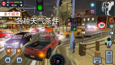 Car Driving School Simulator App 截图