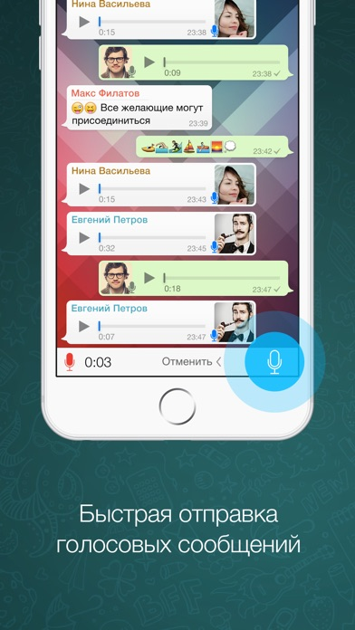 Ржавая «Телега»: пять промахов Telegram в сравнении с конкурентами