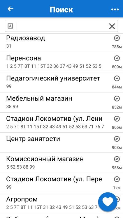 Bustime: Transport online screenshot-4