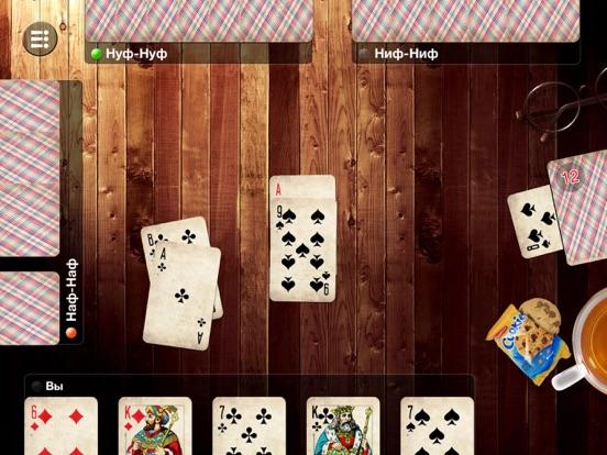 Дурак HD карточная игра для iPad