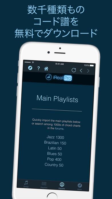 iReal Pro screenshot1