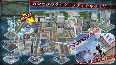 仮面ライダー シティウォーズのスクリーンショット4