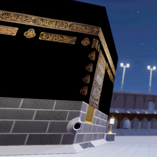 Mecca 3D - An Interactive Journey To Islam
