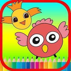 Eğitim Için Uçan Kuş Boyama Kitapları App Storeda