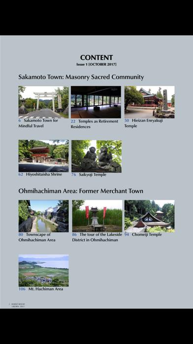Journey Around Lake Biwa screenshot 4
