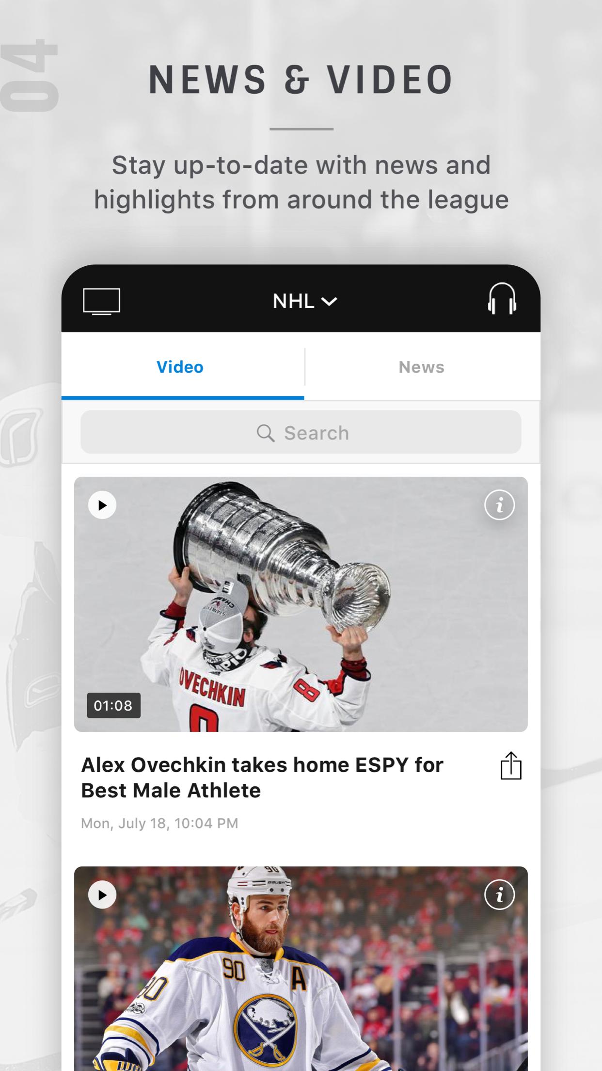 NHL Screenshot
