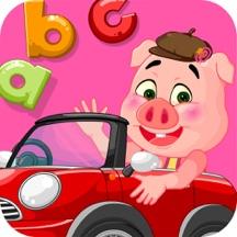 粉红小猪英语学交通工具