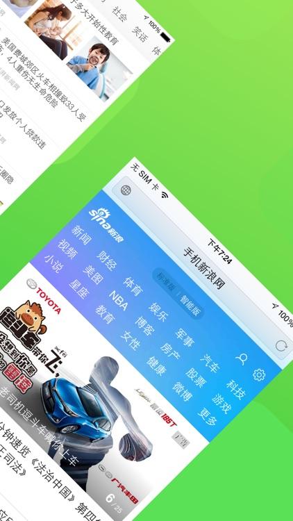 浏览器-快速上网的手机浏览器