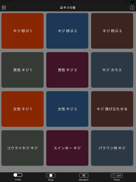 https://is4-ssl.mzstatic.com/image/thumb/Purple118/v4/d4/02/f0/d402f039-7645-78fc-1f43-bbbf3395b3af/pr_source.png/576x768bb.png