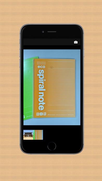 TiltlessCamera Screenshots