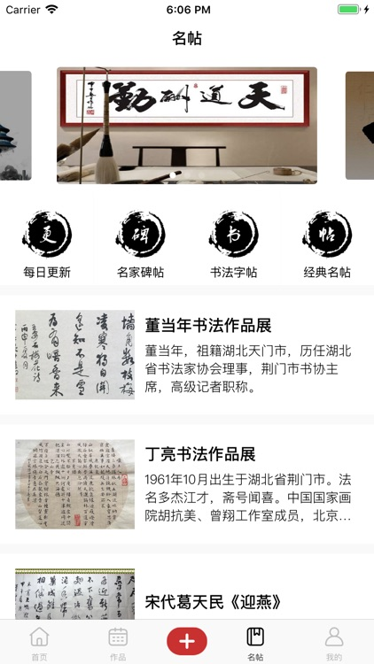 开心虎 screenshot-3