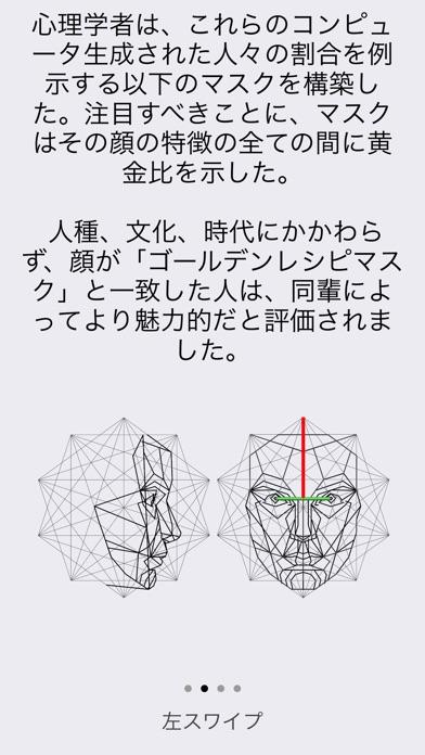 https://is4-ssl.mzstatic.com/image/thumb/Purple118/v4/d4/3a/c7/d43ac7ba-607d-468e-276f-742f8fa1ed00/source/392x696bb.jpg