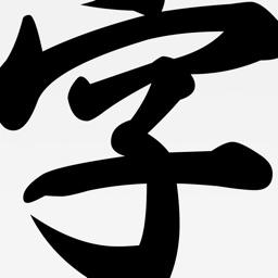 Chinese IME Dictionary,Taiwan