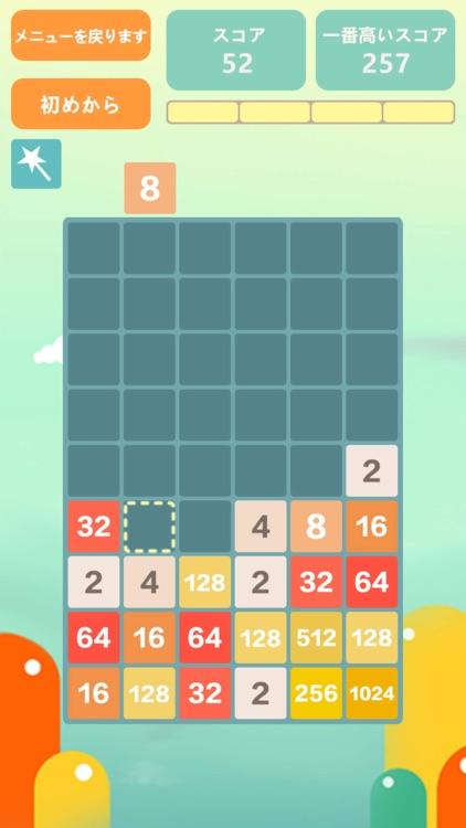 2048日本語版 - 数字パズル人気ゲーム screenshot-3