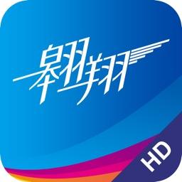翱翔HD-新闻资讯,第一时间