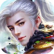 剑起苍岚 - 梦幻修仙手游