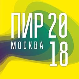 Фестиваль ПиР-2018