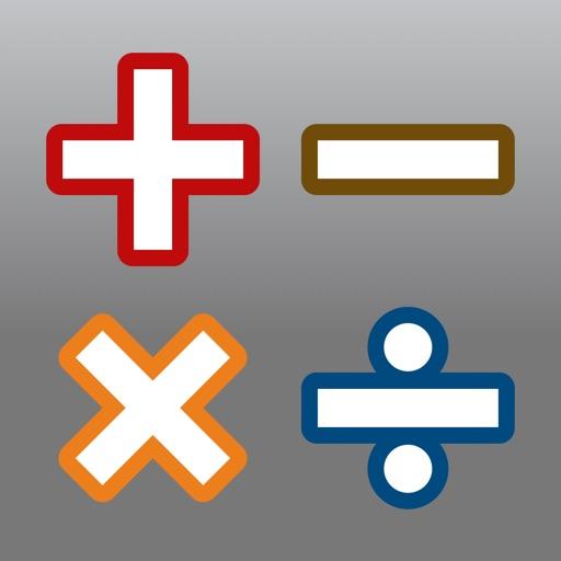 AB数学エキスパート - スピードおよび集中力のチャレンジ