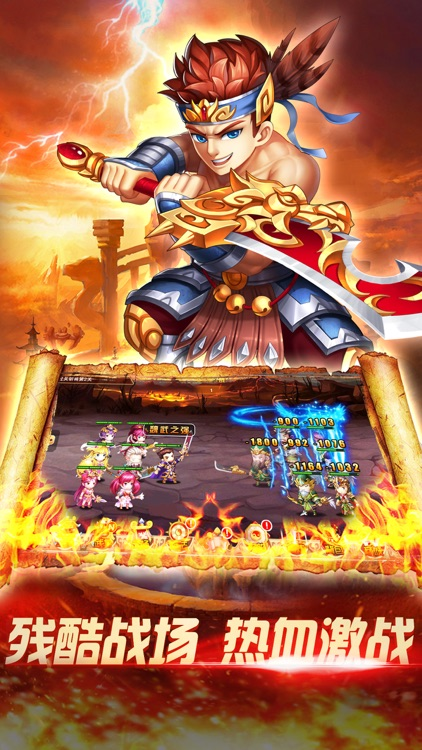 霸业三国志-经典策略游戏