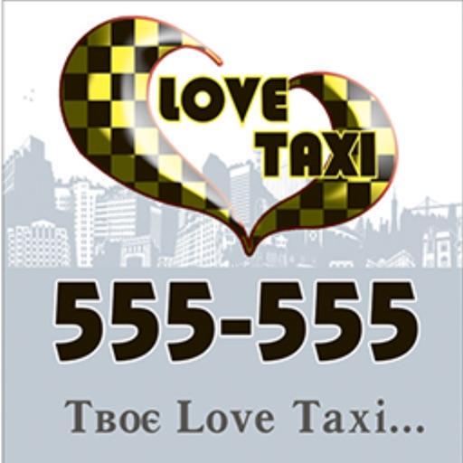 Love Такси