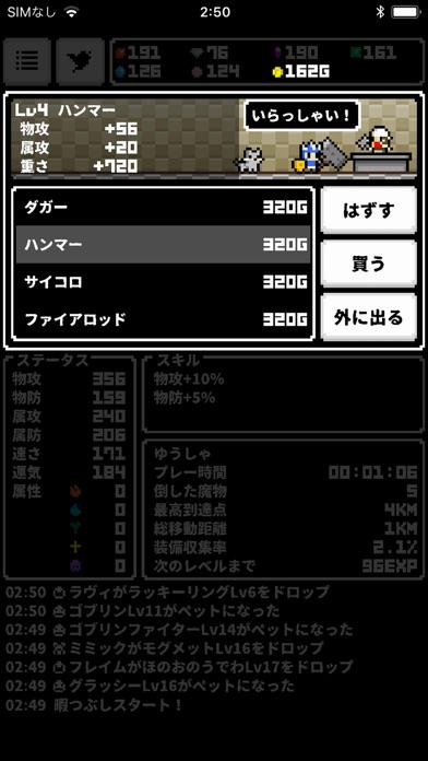 ひまつぶスラッシュ screenshot1
