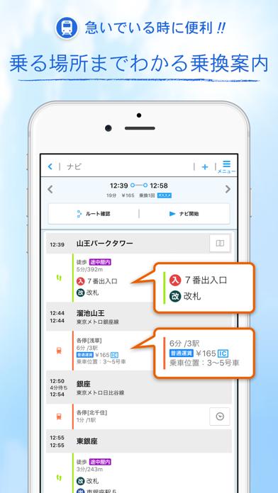 ダウンロード 地図アプリ -PC用