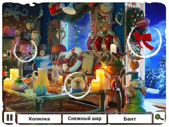 Игра Игры Поиск Предметов Рождество