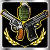 100's 数百の武器効果音Proサウンド着メロの武器の音 - iPhoneアプリ