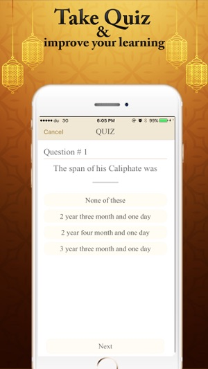 Hazrat Abu Bakar Siddique R A Biography Quiz Quote on the