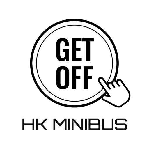 Get Off Minibus in Hong Kong