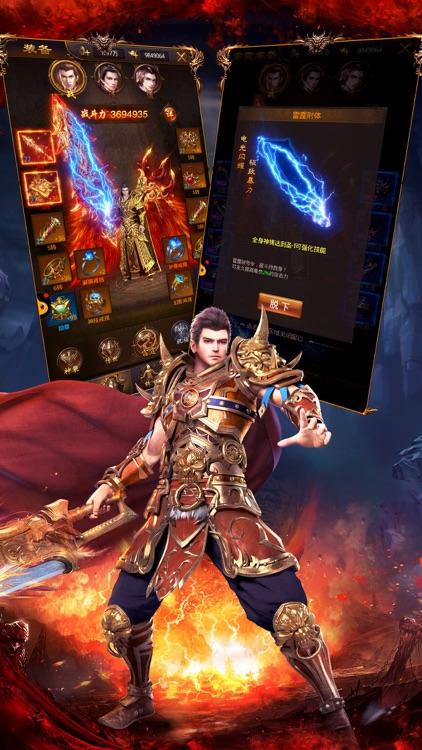 烈焰封神:既不复古也不经典的传奇小游戏 screenshot-3
