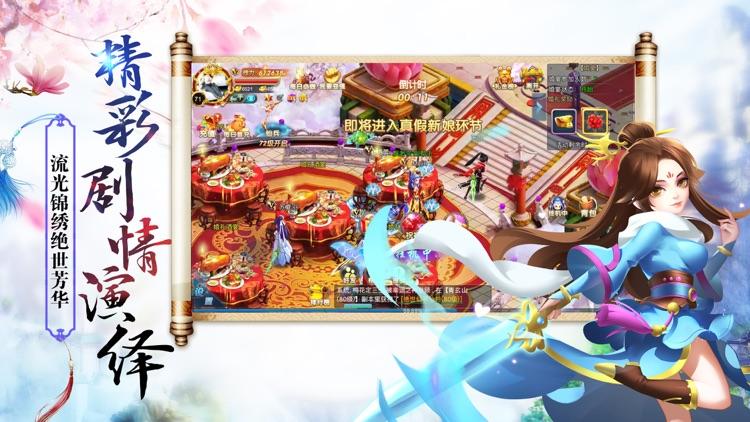 九天牧云记 screenshot-4