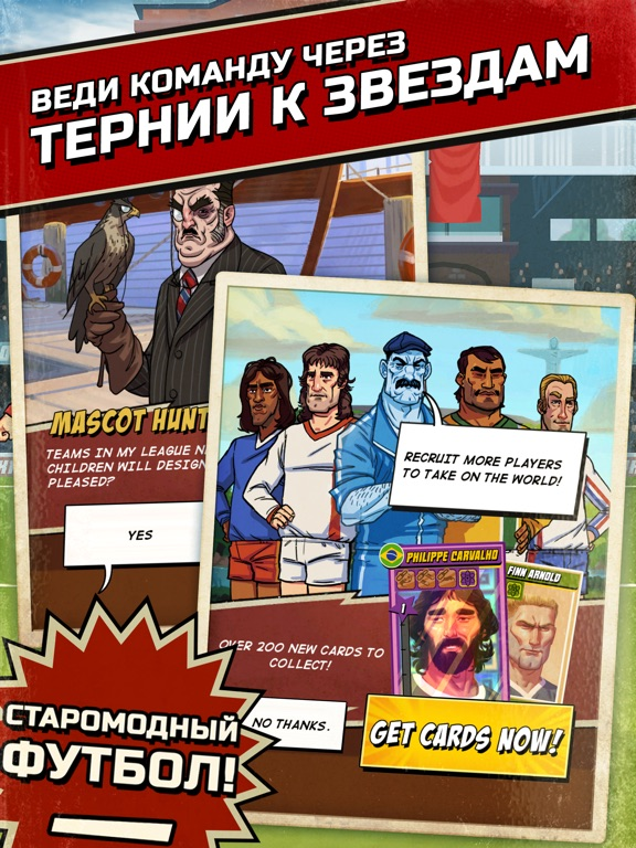 Flick Kick Football Legends Скриншоты10