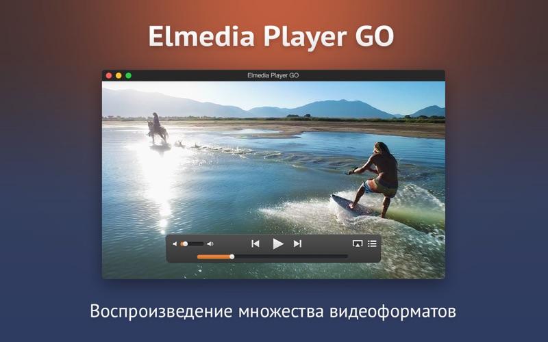 Elmedia Player GO скриншот программы 1