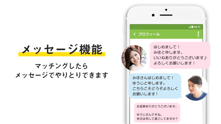 youbride(ユーブライド) screenshot-3