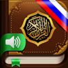 Коран. 114 сур. Аудио и текст - Adil Khanov