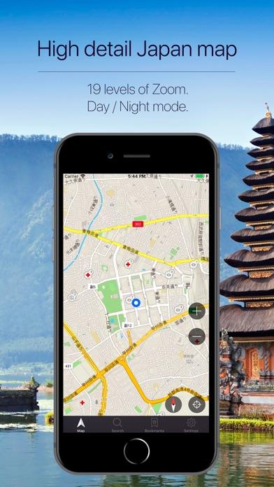 Japan Offline Navigation Screenshot