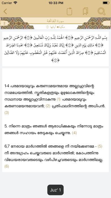 By Photo Congress || Quran Translation Malayalam