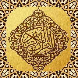 Quran Kareem mp3 القرآن الكريم