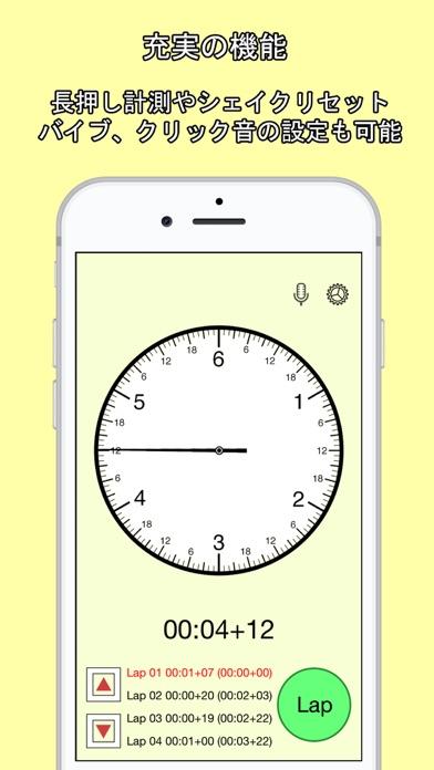 24watchのおすすめ画像3