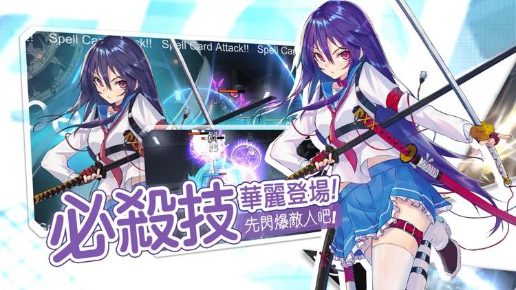 幻想計劃 screenshot-4