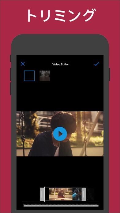 ビデオ編集 - 動画作成 & 動画編集 & 加工アプリスクリーンショット2